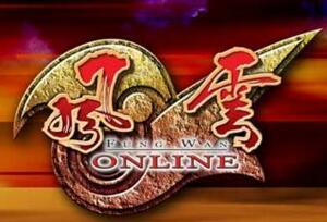Fung Wan logo