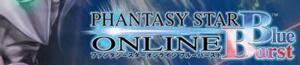 Phantasy Star Online Blue Burst logo
