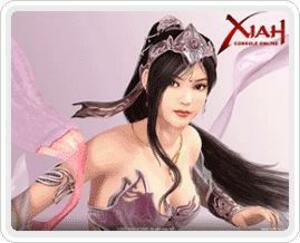 Xiah logo