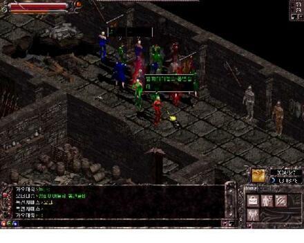 DarkEden MMORPG