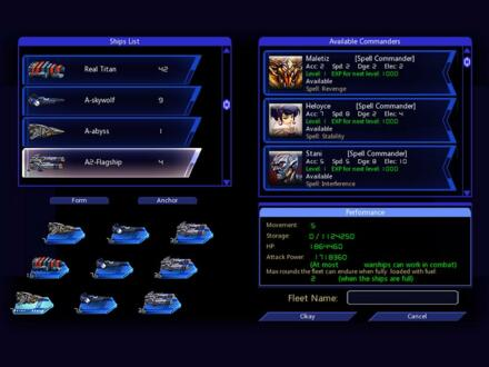 Galaxy Online MMORPG