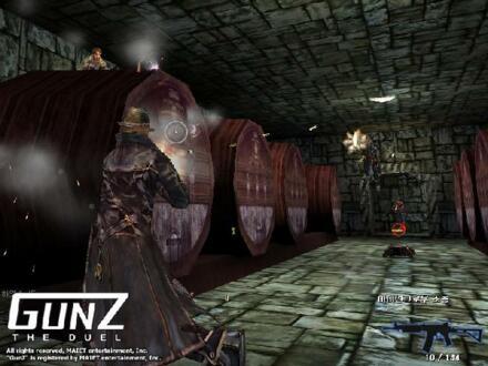 Gunz Online MMORPG