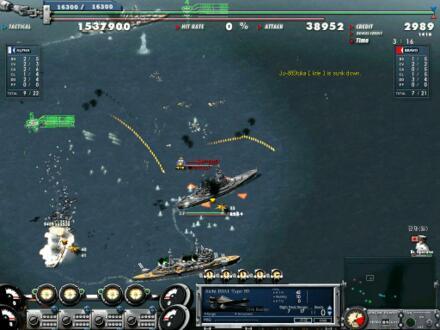 NavyField MMORPG