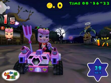 Racing Star MMORPG