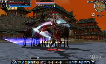 Three Kingdoms MMORPG