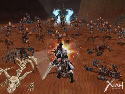 Xiah MMORPG